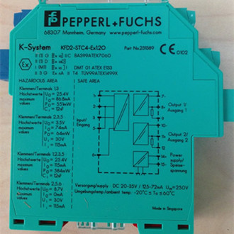 1 1FS01H10I33 kcd2 sr ex1 lb sp pepperl fuchs safe barrier 100% original 100 kfd2-sr2-ex1.w wiring diagram at gsmportal.co